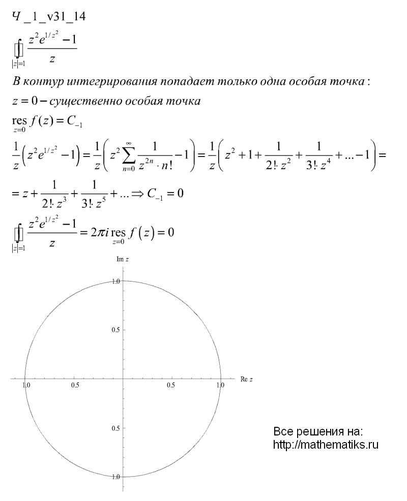 Теория 5 вариантов решебник вероятностей чудесенко