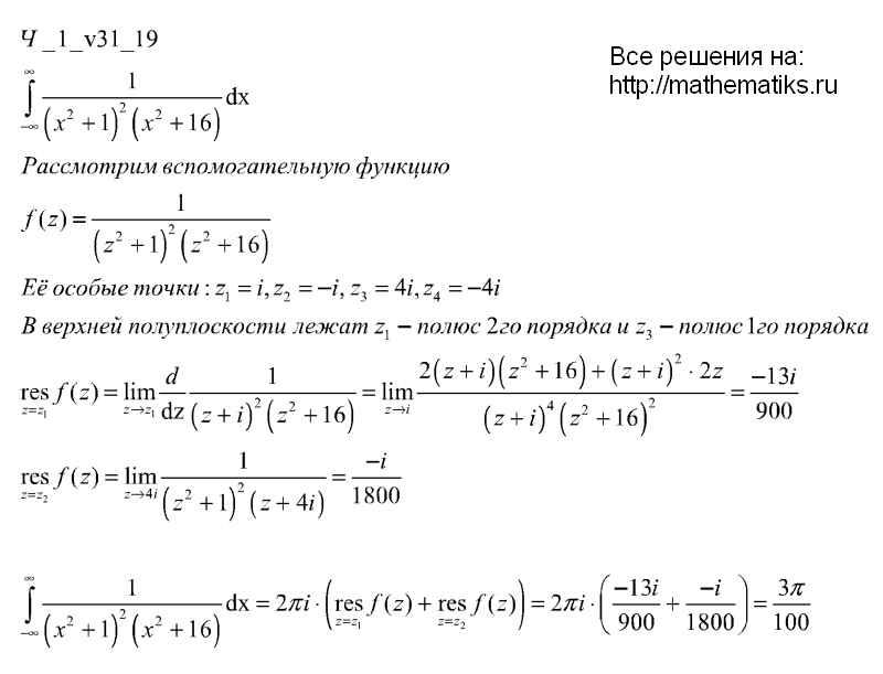 Задачник Чудесенко Теория Вероятностей