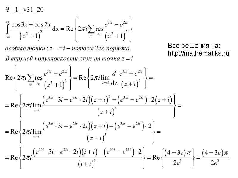 prezentatsiya-reshebnik-po-zadachnik-kuznetsov-integrali-posobie-kristallofizike-prezentatsiya