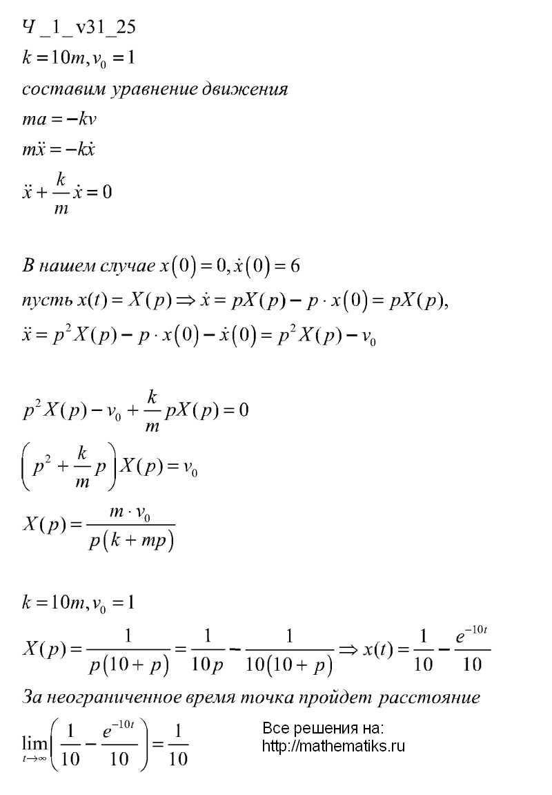 Вероятности с решением задачник теория