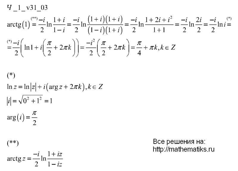 Чудесенко уравнения математической физики решебник