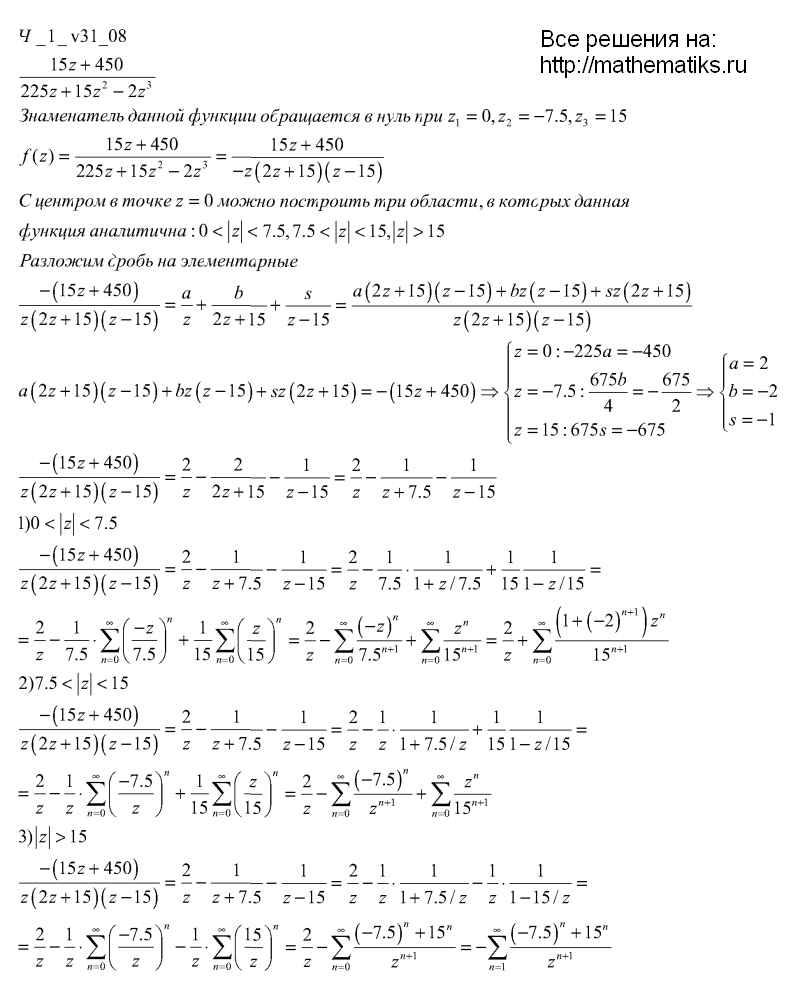 Решебник чудесенко теория вероятностей 1 вариант